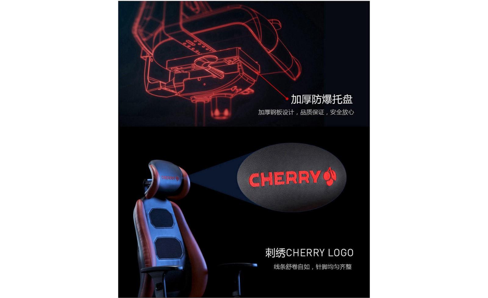 cherry9.jpg